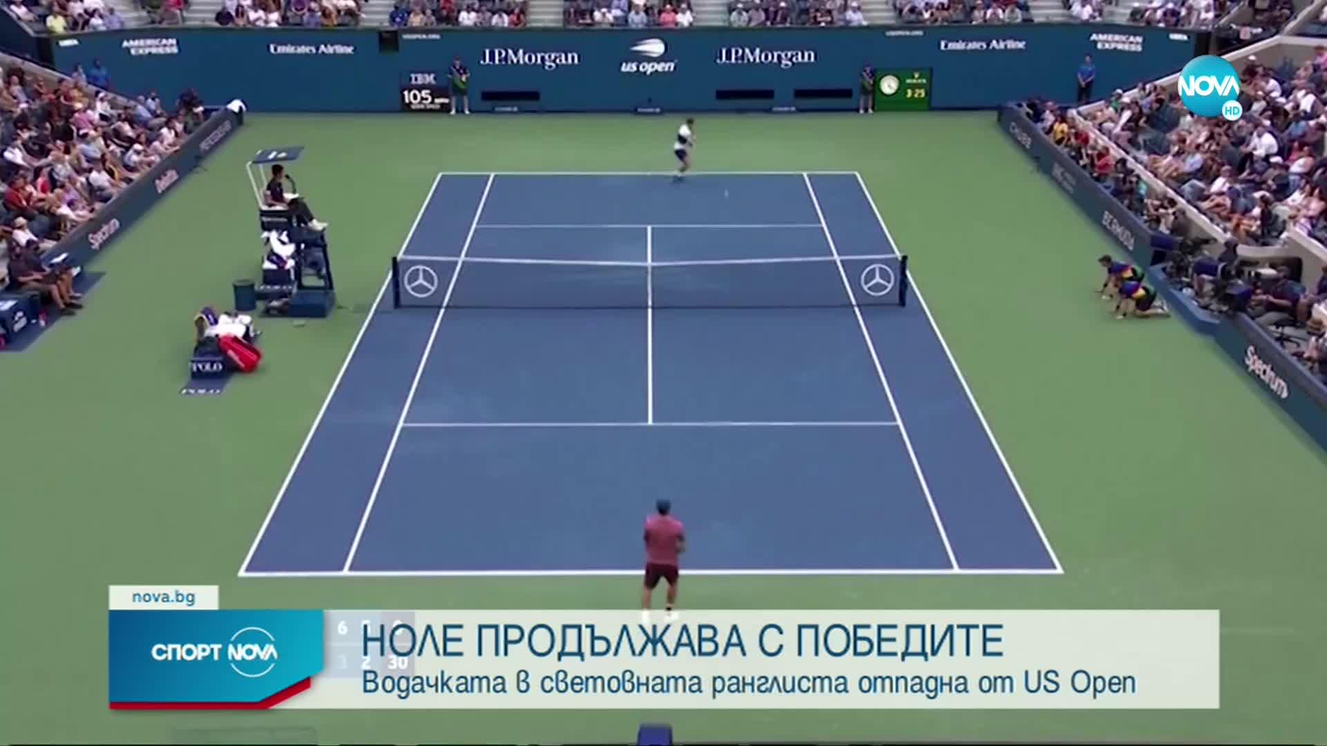 Джокович обърна Нишикори по пътя към историята на US Open