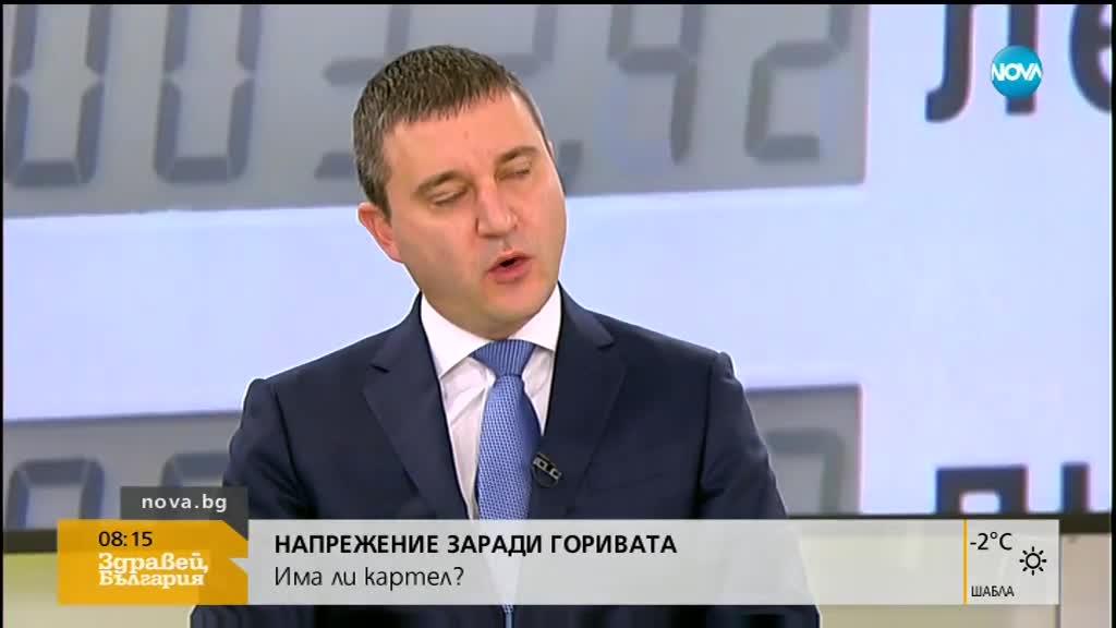 Горанов приел апартамент от кръстника си заради земетресението през 2012 година