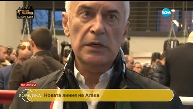 Волен Сидеров за НАТФИЗ: Вероятно сбърках
