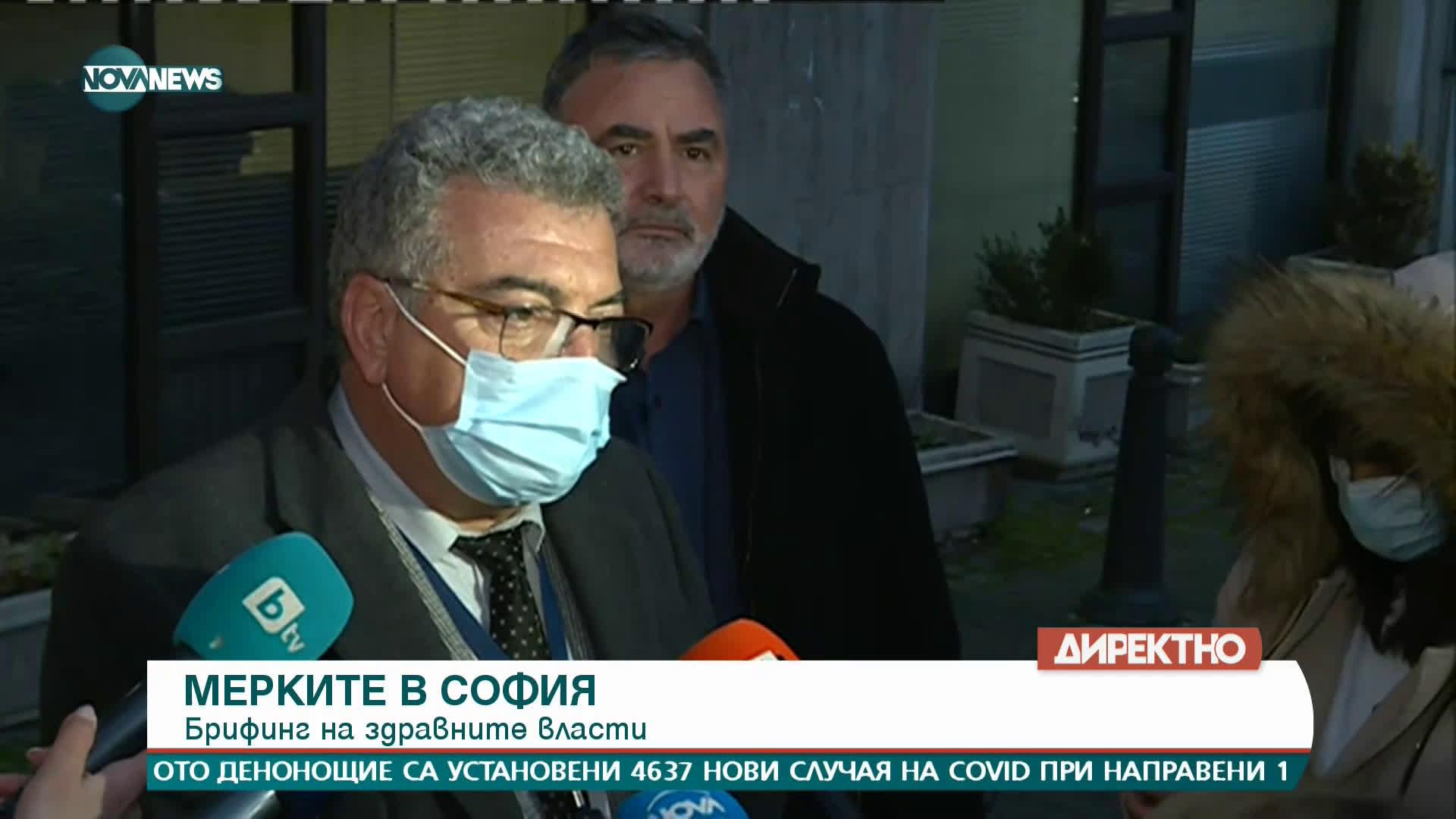 Кунчев: Сега е моментът за национално решение за затваряне