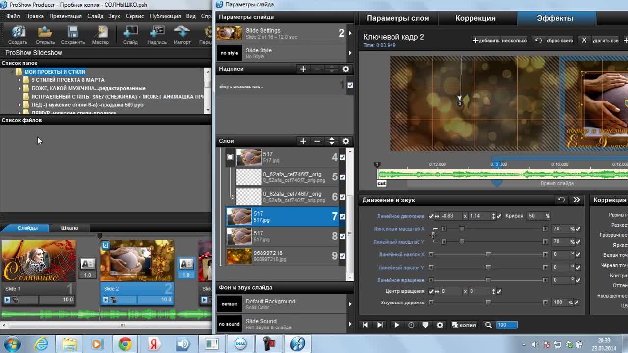 Audio editor free скачать