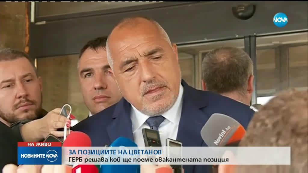 Борисов към структурите: Който работи за партията - остава