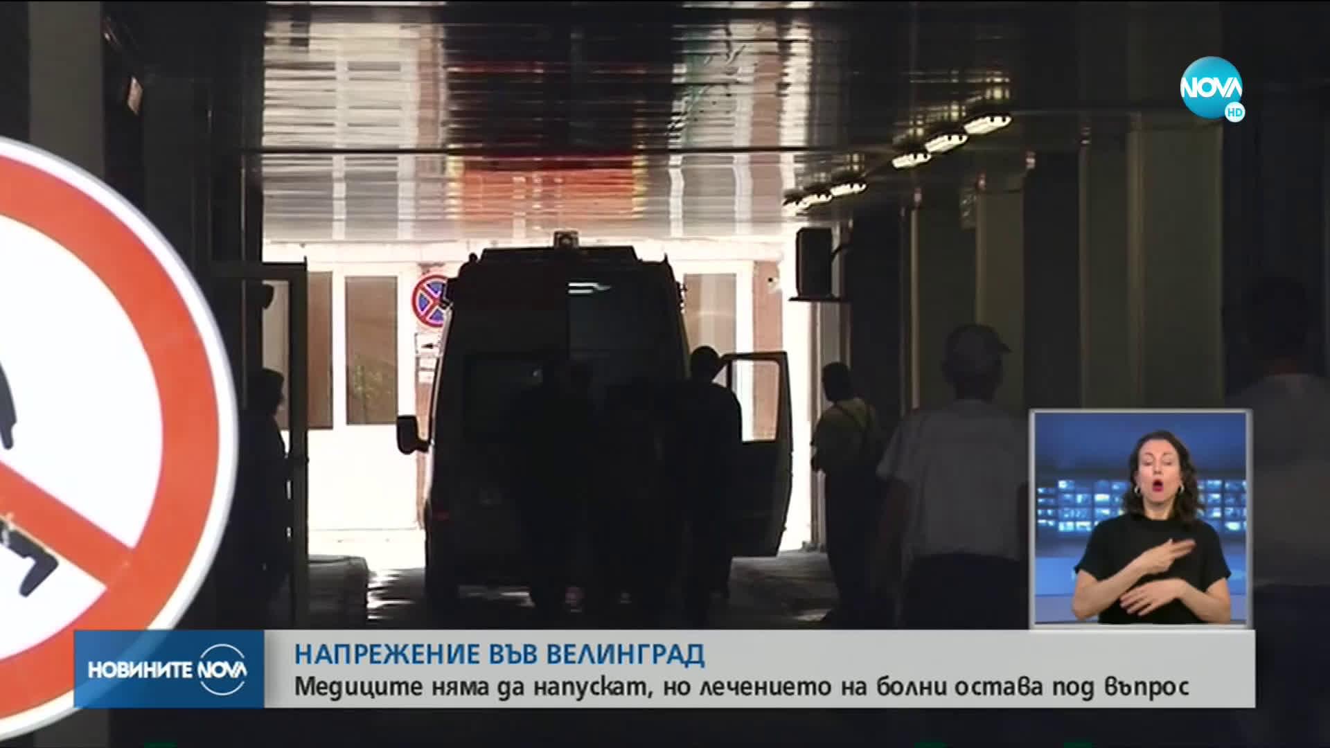 Медиците във Велинград не са депозирали оставката си