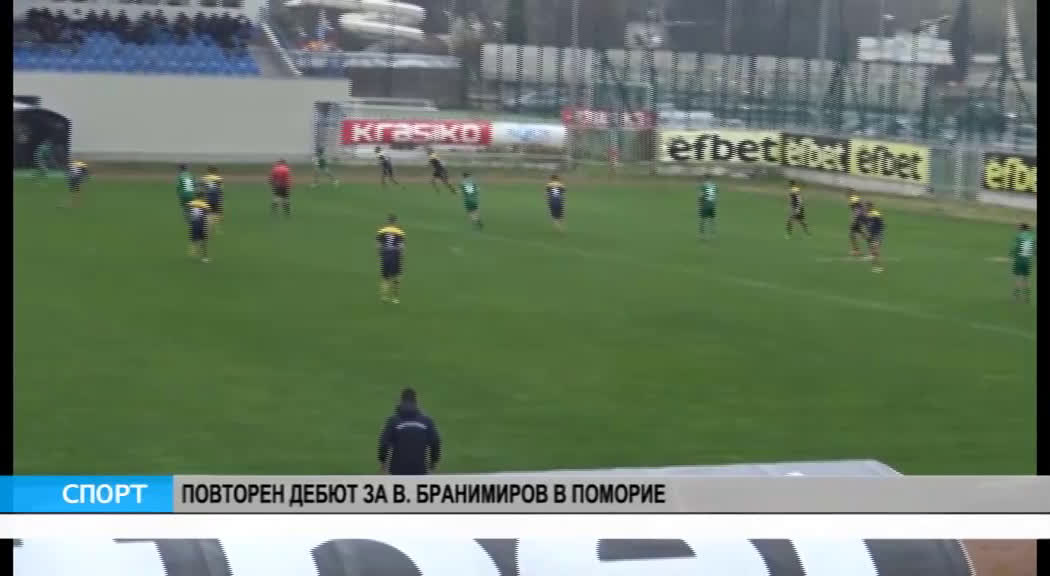 Спорт Канал 0 - 03.05.2019 г.
