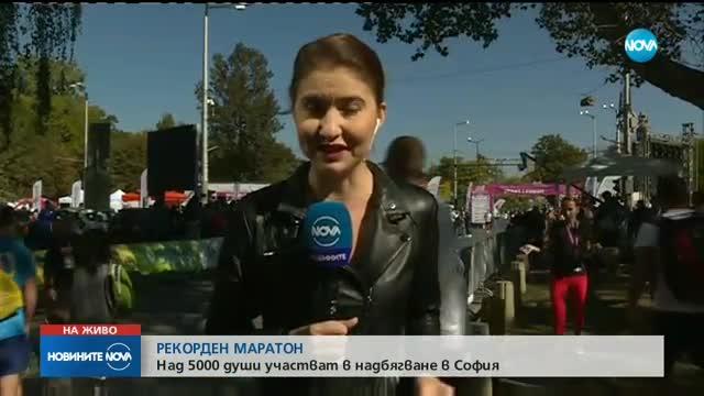 Над 3000 души участват в надбягване в София