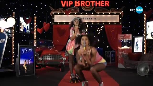 Визитка на Алекс и Влади - седемнадесетият и осемнадесетият участник във VIP Brother 2017