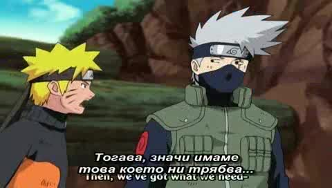 Naruto Shippuuden Епизод 25 Високо Качество [ Bg Sub ] Vbox7