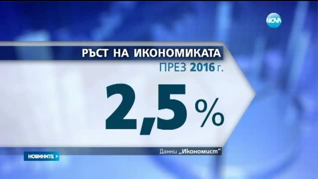 """""""Икономист"""": Най-добрата година за икономиката на България"""