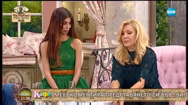 """Миглена Каканашева обвини Тото в конспирация в \""""На кафе\"""""""