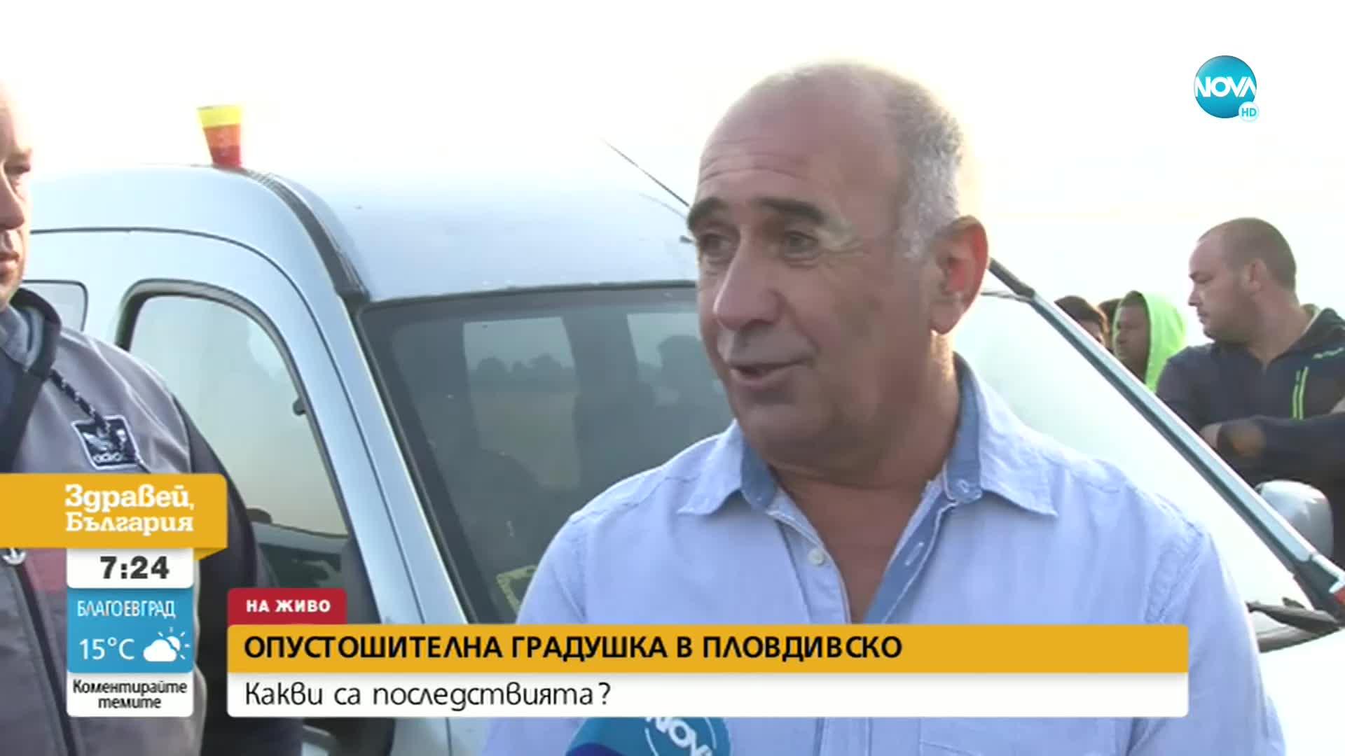Опустошителна градушка в Пловдивско
