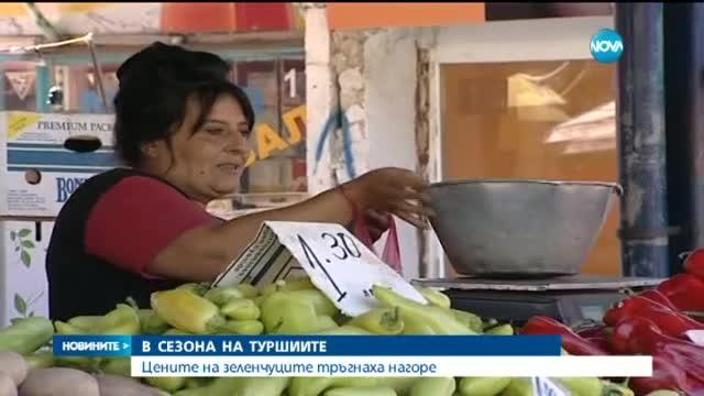 Цените на зеленчуците тръгнаха нагоре