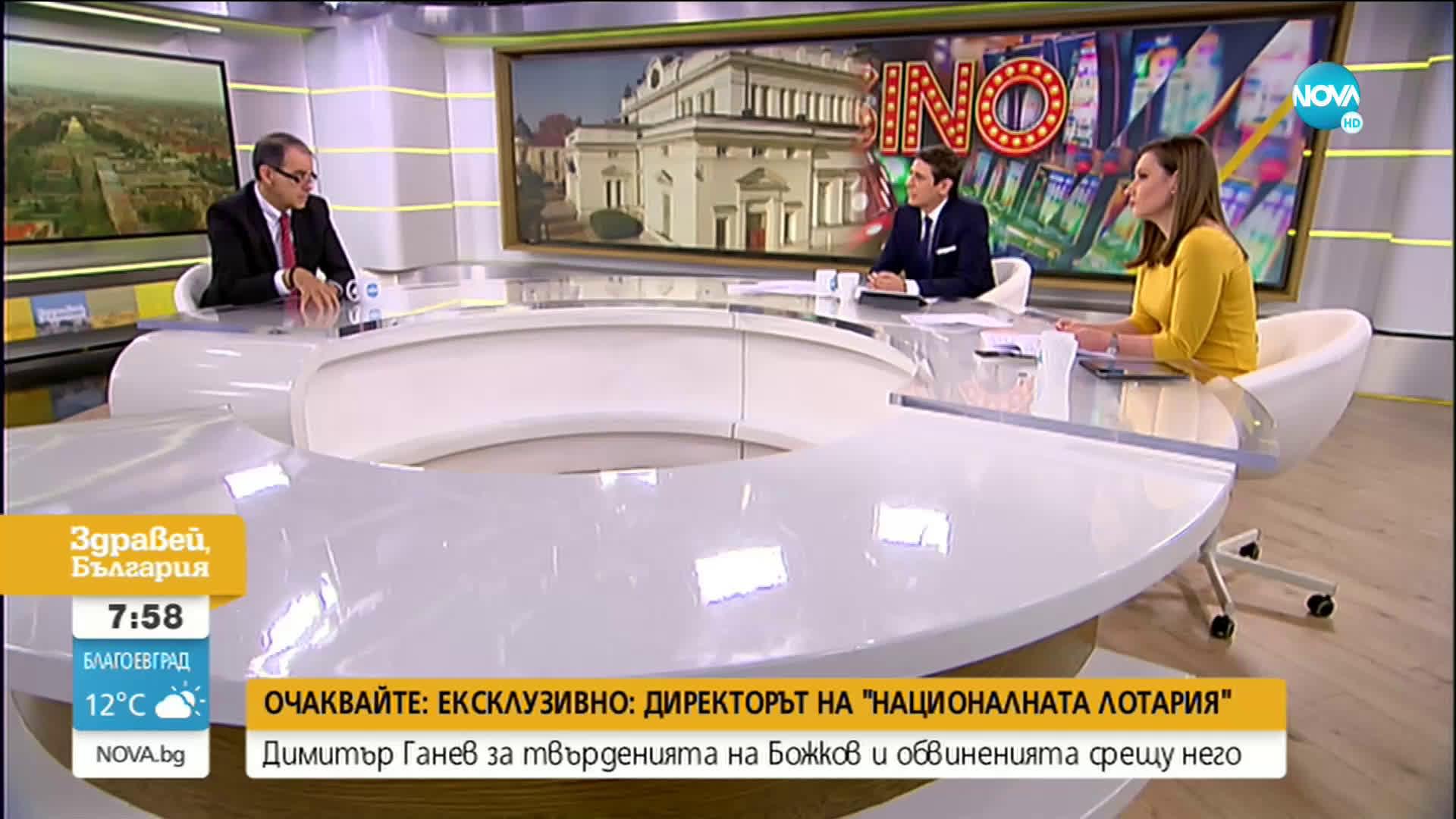 Ангел Ирибозов: В България няма нелегален хазарт
