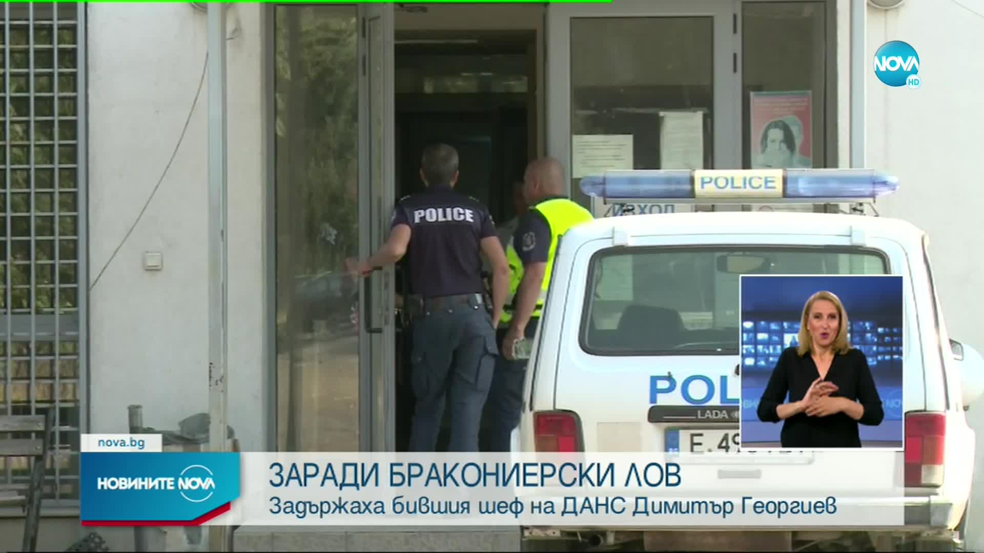 Пуснаха от ареста бившия шеф на ДАНС