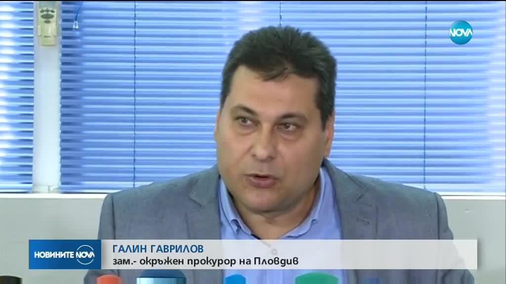 Над 1,1 милион лева са източени от НЗОК в Пловдив