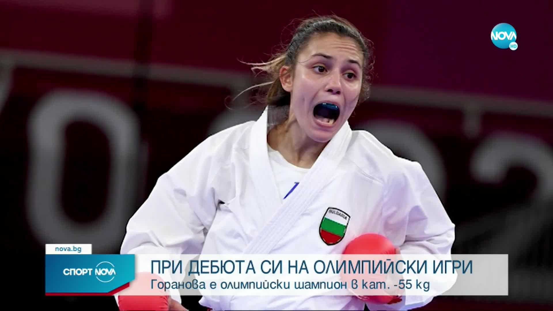 След 13 години: България отново има олимпийски шампион!