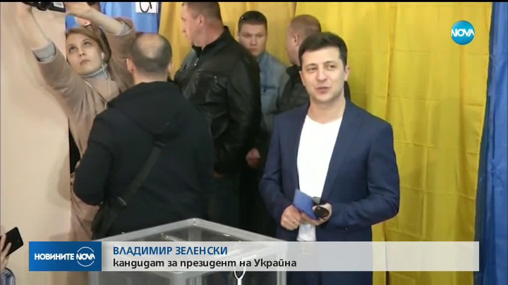 Украйна пред съдбоносен избор за президент