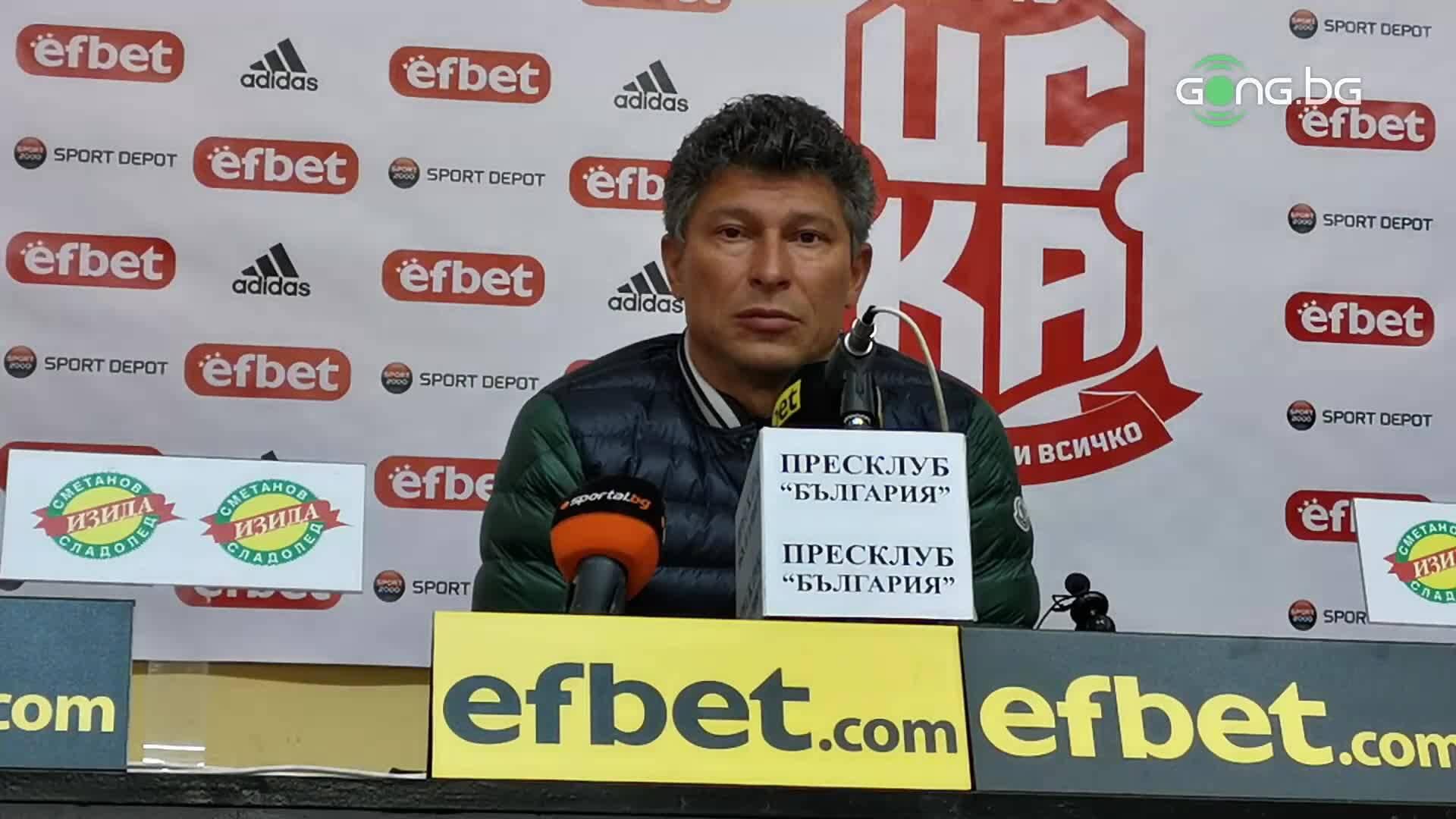 Балъков: Срещу Ботев Пловдив ни очаква тежък мач