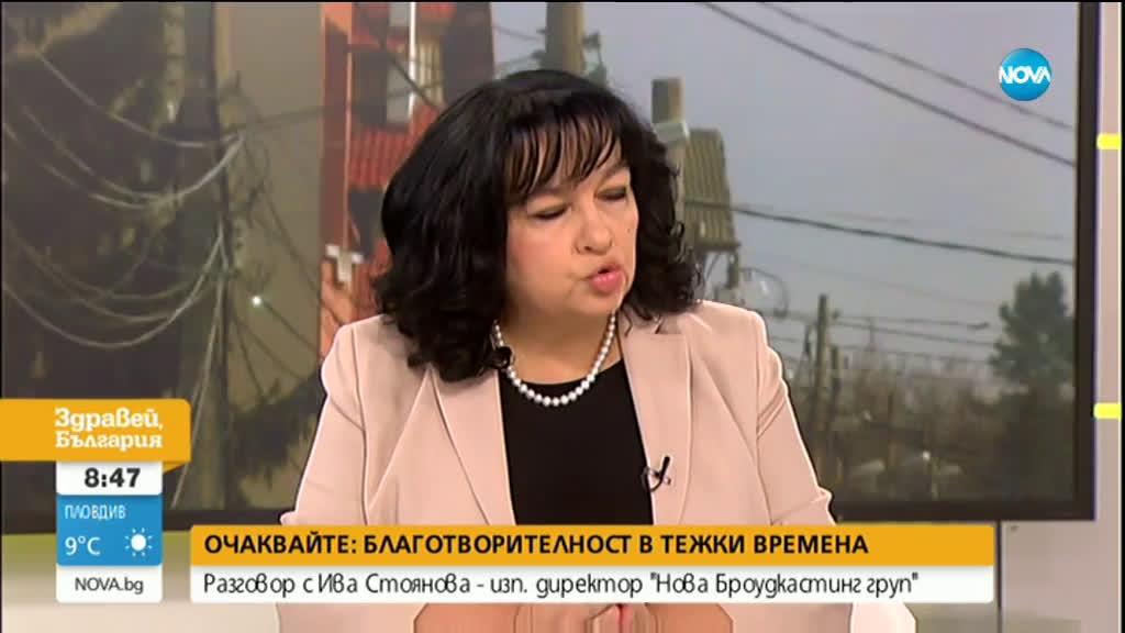 Теменужка Петкова: Цената на тока не е политическо решение