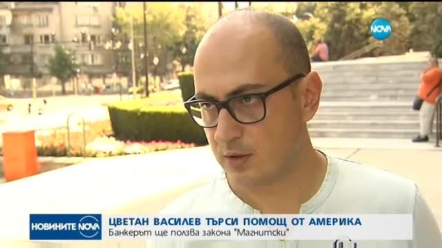 Американски вестник: Цветан Василев търси закрила в САЩ