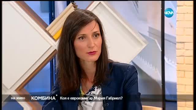 Мария Габриел: Най-големият ми капитал е връзката с хората