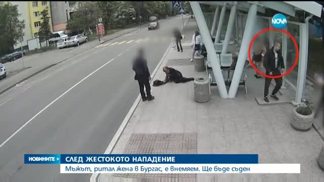 Мъжът, ритал жена в Бургас, е внемяем и ще бъде съден