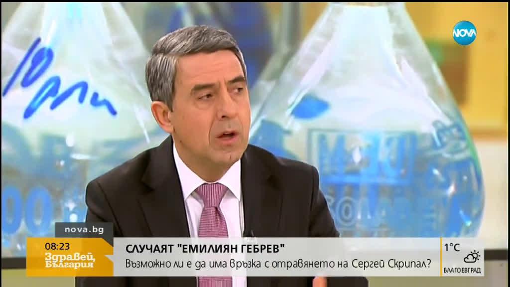Плевнелиев: През 2015 г. на кметските избори срещу България бе извършена най-мощната кибератака