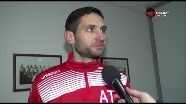 Тунчев: Ераносян внесе спокойствие у играчите