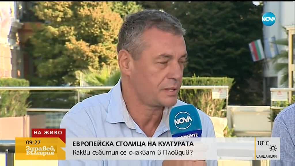 Какви културни събития се очакват в Пловдив през 2019 година?