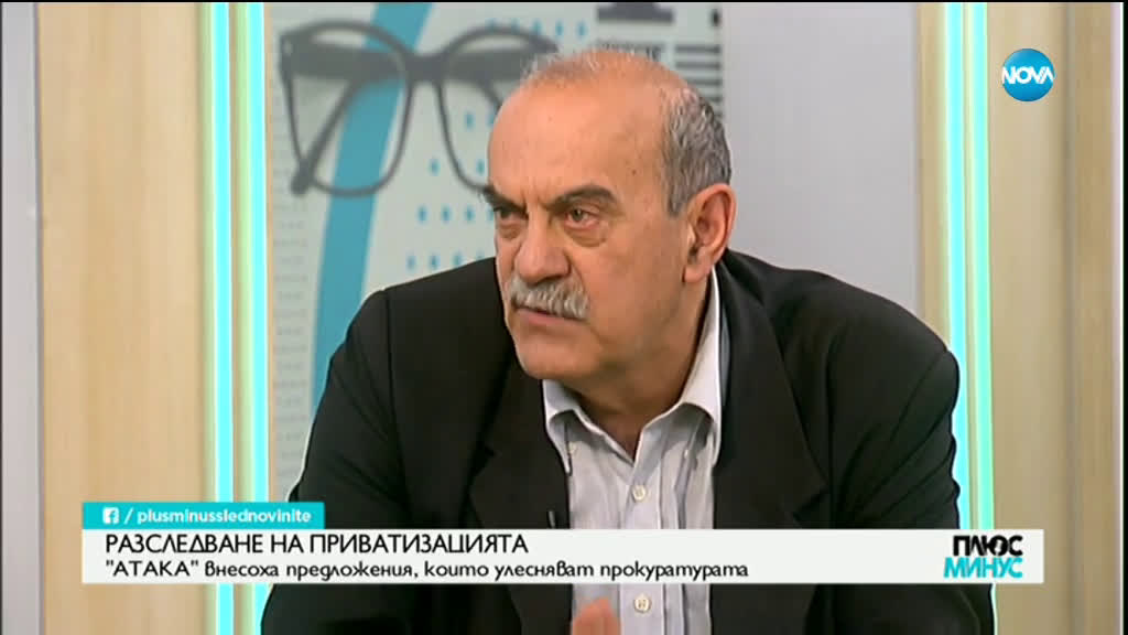 Павел Шопов: Има консенсус между политическите партии по отношение на разследването на приватизация