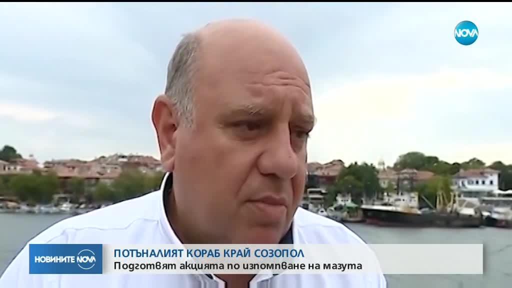 Започна нов опит за източване на мазута край Созопол