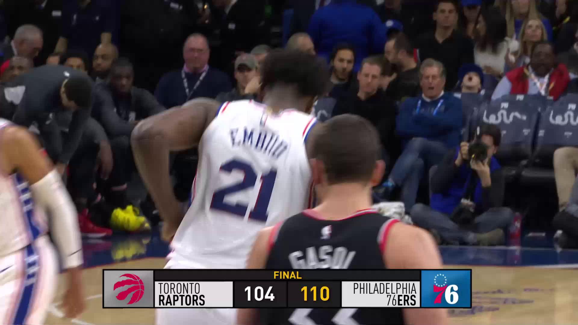 Най-важното в NBA от изминалата нощ