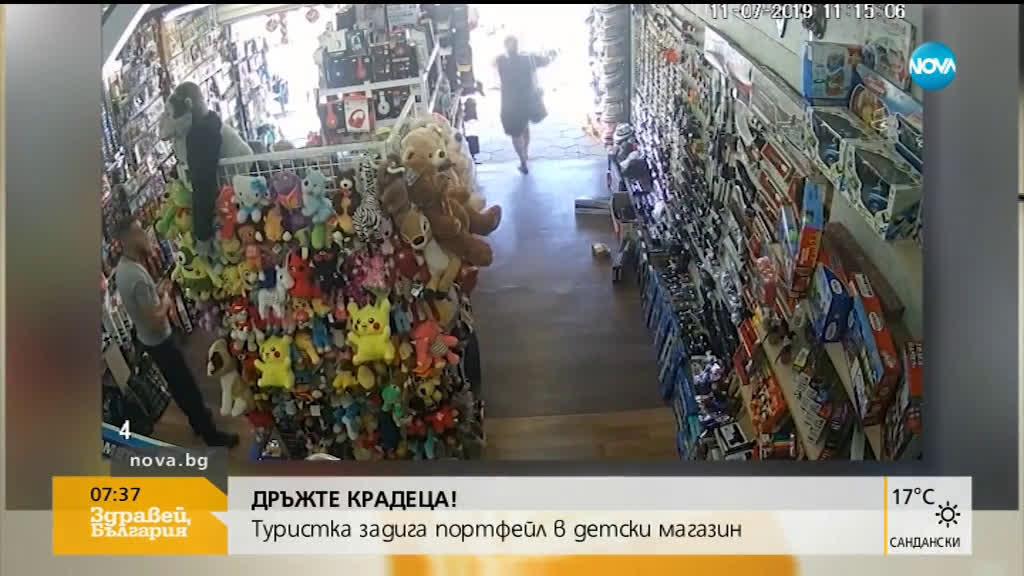 """""""Дръжте крадеца"""": Туристка открадна портмоне от детски магазин в Слънчев бряг"""