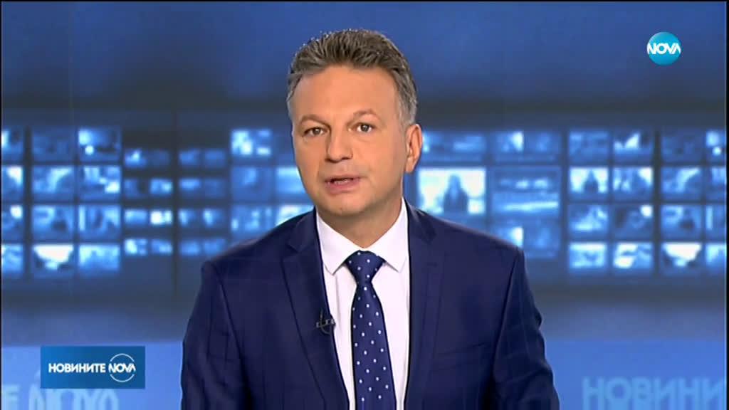 Новините на NOVA (12.10.2019 - обедна емисия)