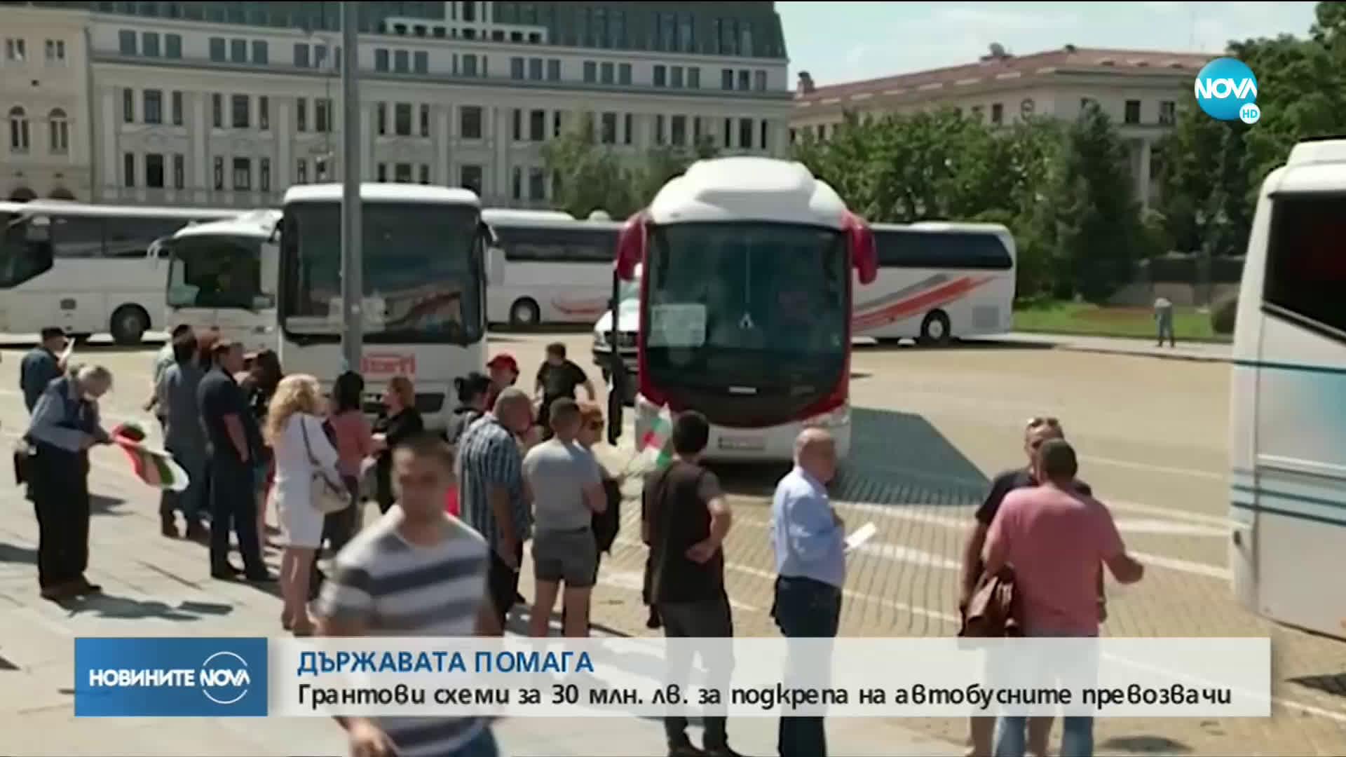 Туроператори, екскурзоводи и хотелиери на протест