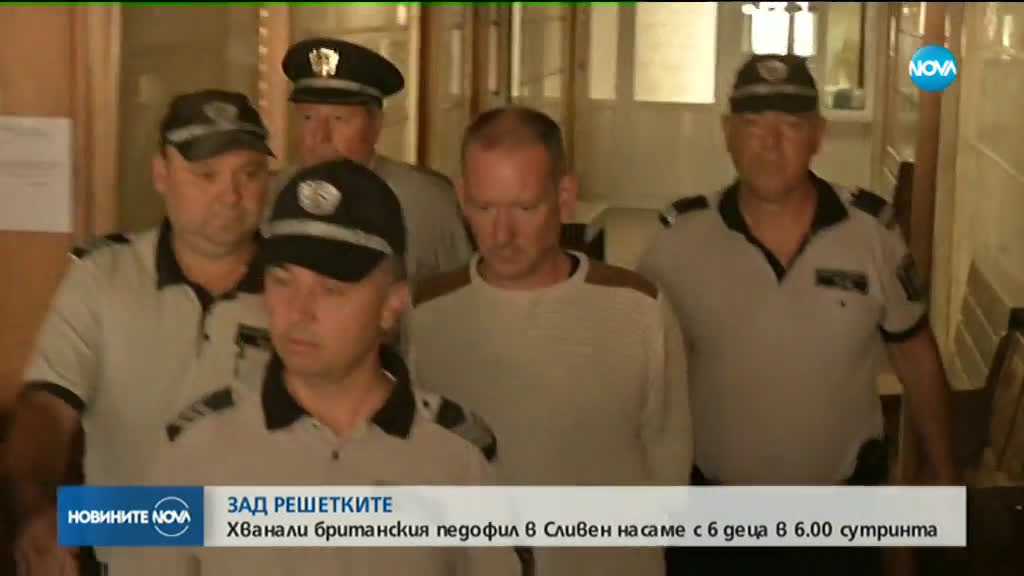 Оставиха в ареста пасторът педофил, обвинен в блудство с български деца