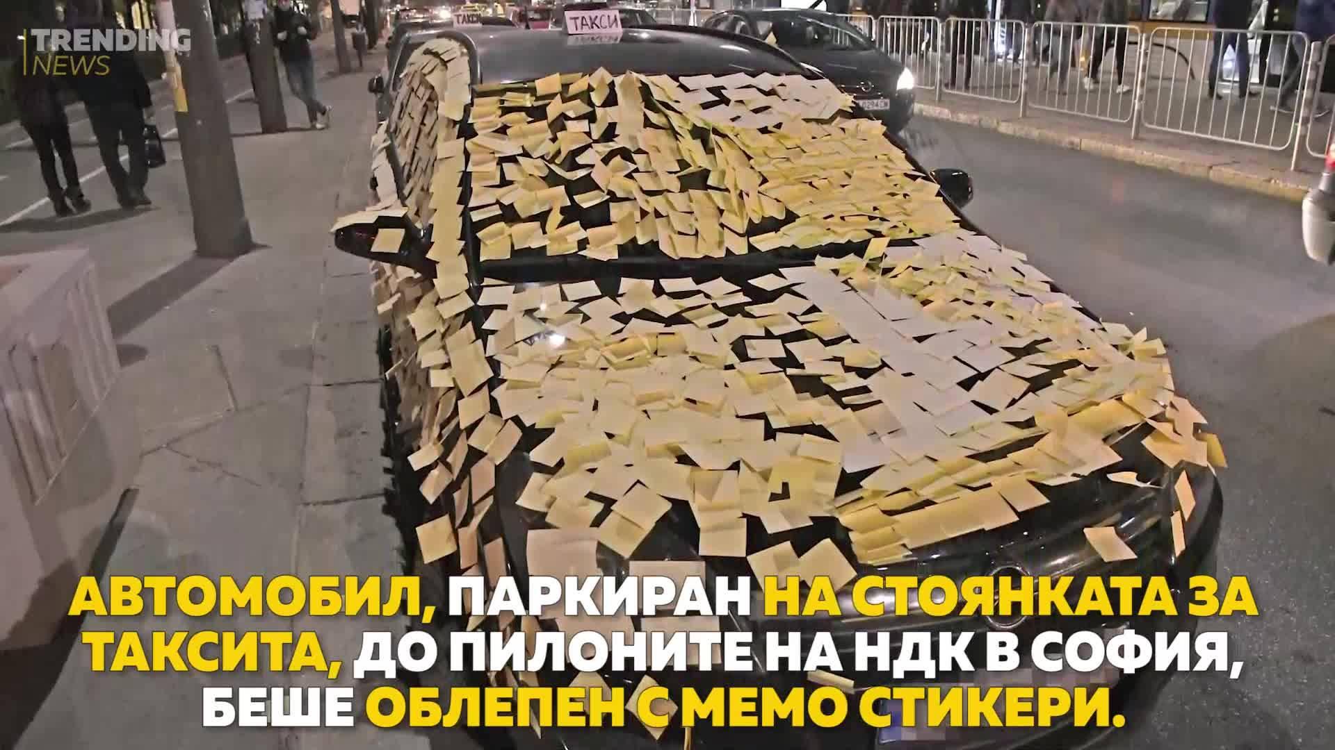 Битка за паркоместа пред НДК