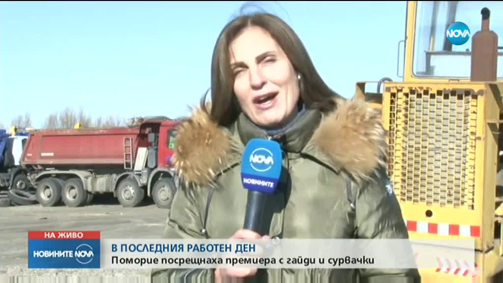 Посрещнаха Борисов с гайди и сурвачки в Бургаско