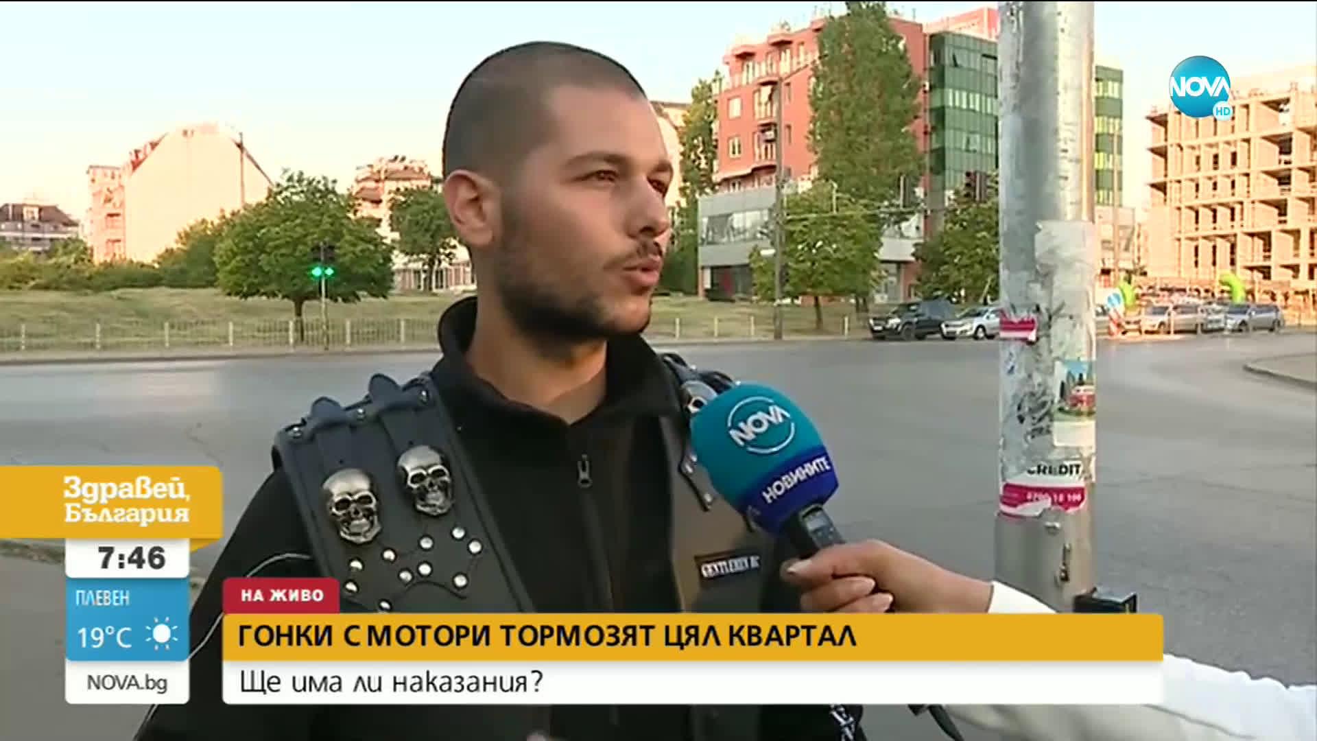 Гонки с мотори тормозят квартал в София