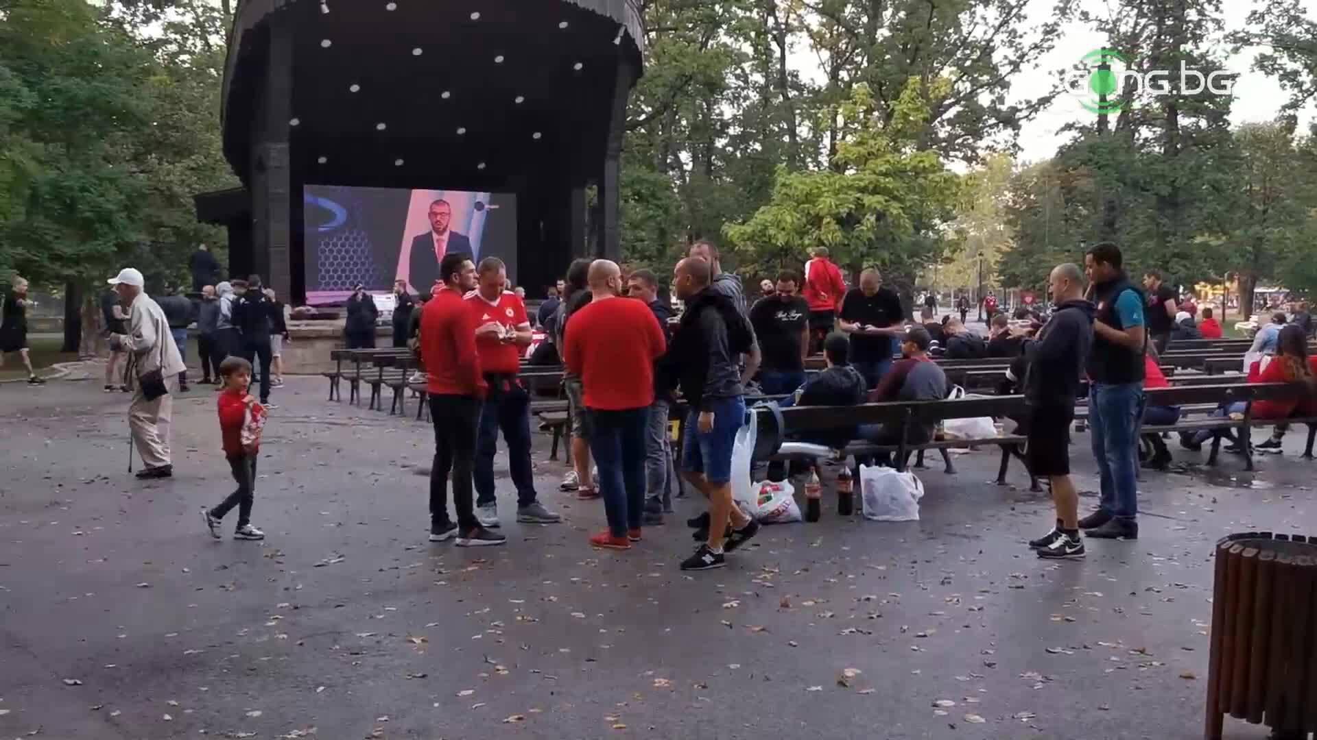 Феновете на ЦСКА се събират пред сцената в Борисовата градина
