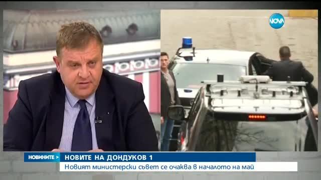 Герджиков: Новото правителство ще е факт на 4 м