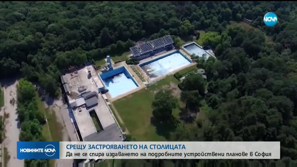 """Фандъкова: От 30 юни започва тежък ремонт на участък от бул. """"България"""""""