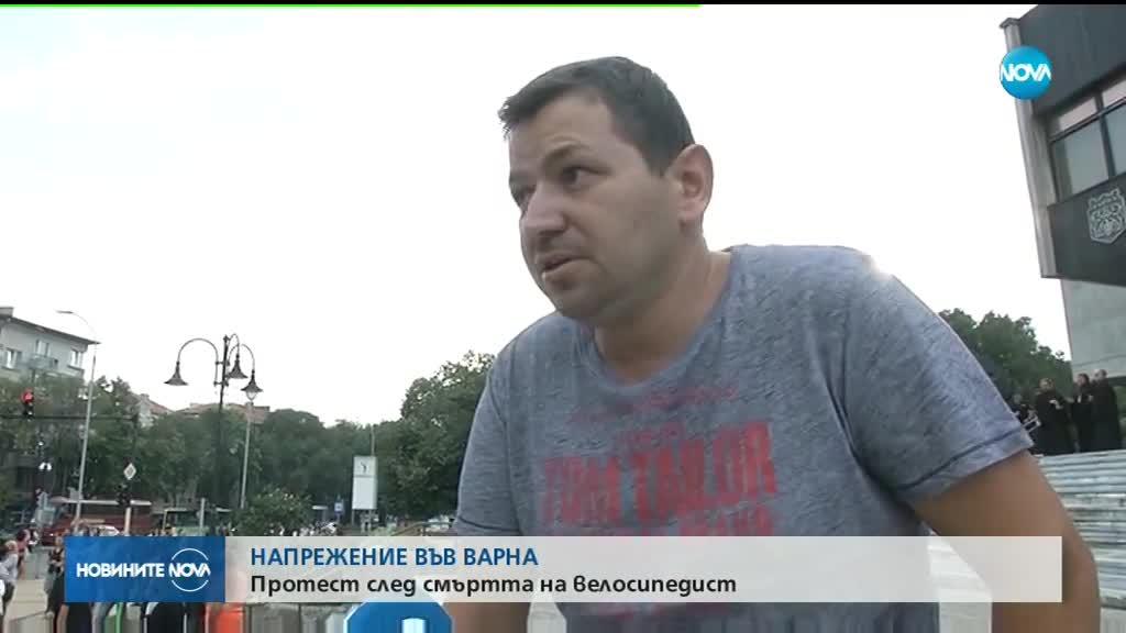 Варна на протест заради загиналия Мартин Чикалов