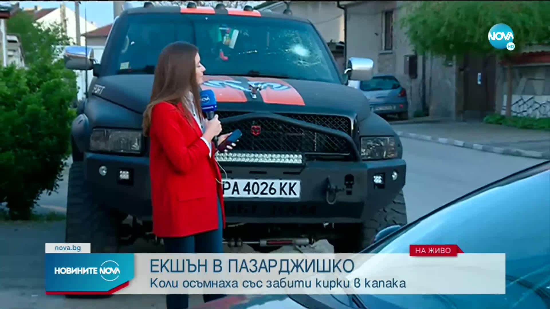 Коли осъмнаха със забити кирки в капаците в Пазарджишко