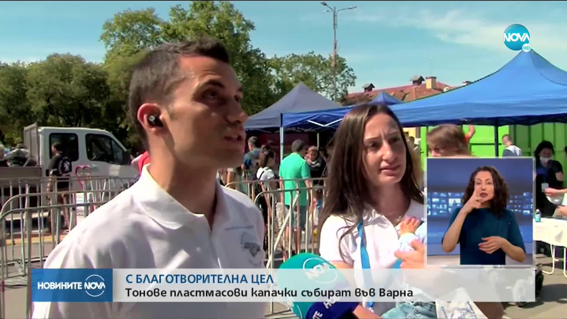 Във Варна събират тонове пластмасови капачки