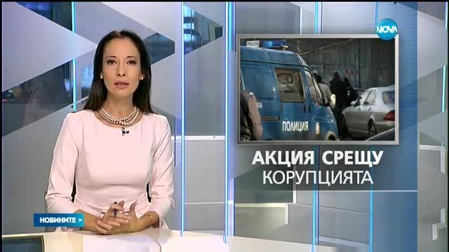 """ЗАРАДИ КОРУПЦИЯ: Най-малко 10 души са арестувани на ГКПП """"Дунав мост"""""""