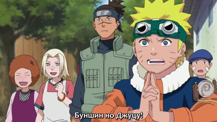Naruto shippuden 268 online dating