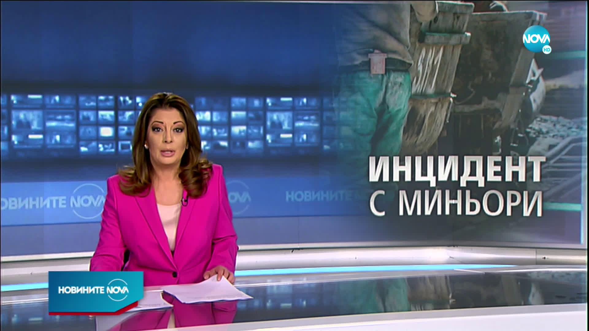 """Двама миньори ранени при срутване в рудник """"Крушев дол"""""""