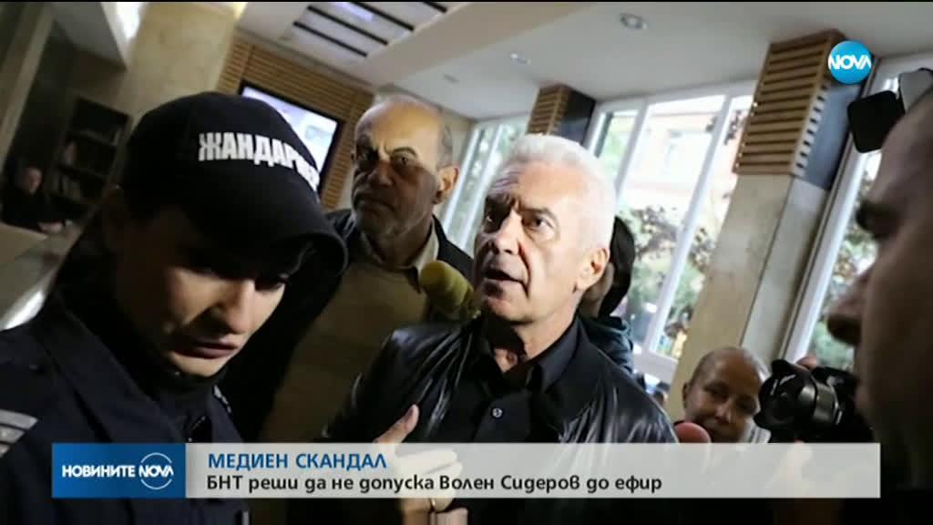 БНТ реши да не допуска Волен Сидеров до ефир