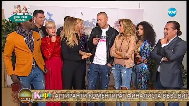 Заслужава ли най-полюсният участник Миглена Каканашева да спечели VIP Brother 2017