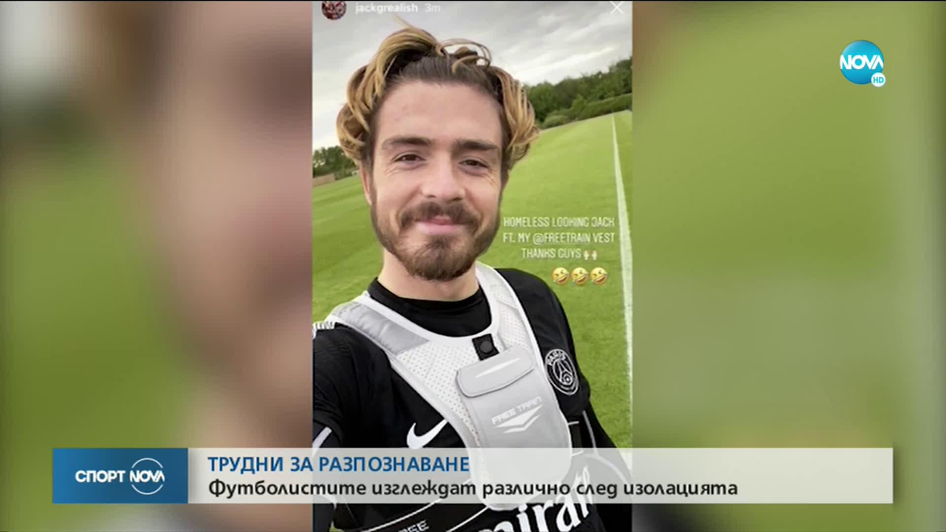 Спортни новини (23.05.2020 - централна емисия)